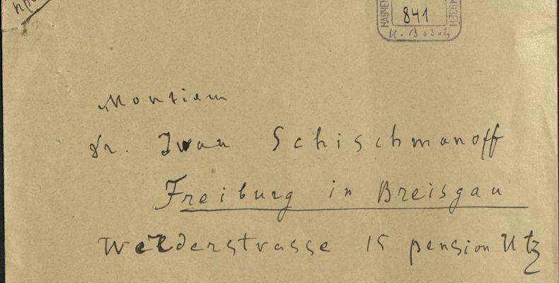 Писмо на Иван Вазов до Иван Шишманов, София, 22.08.1921 г. 1(3). Държател Национален литературен музей