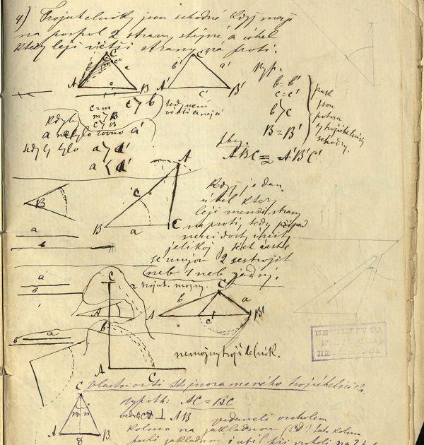 Тетрадка по тригонометрия на Михалаки Георгиев