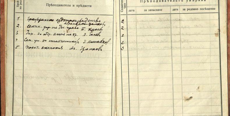 Студентска книжка на Христо Смирненски от Юридическия факултет на Софийския университет