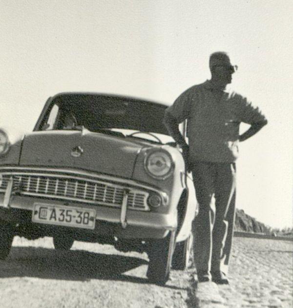 Димитър Димов пътува към Щъркелово гнездо, 1962 г. 3(4). Държател Национален литературен музей