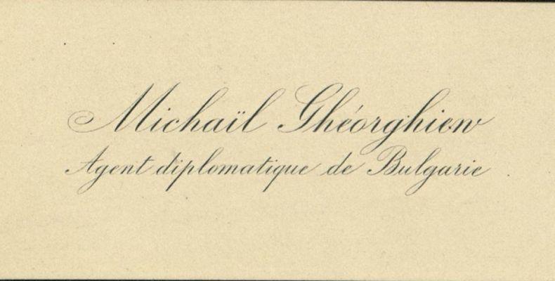 Визитка на Михалаки Георгиев от дипломатическия му период (Виена и Белград, 1894–1899). Държател Институт за литература – БАН