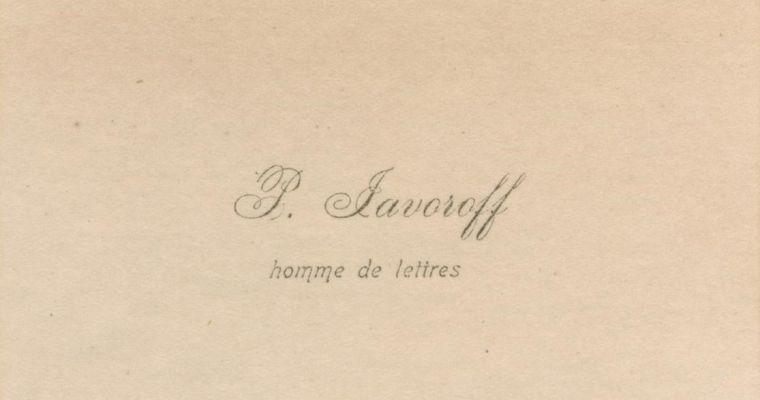 Визитка на Пейо Яворов от Франция. Държател Национален литературен музей