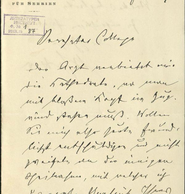 Писмо до Михалаки Георгиев от немското посолство в Белград, 8.02.1899 г. 1(2). Държател Институт за литература – БАН