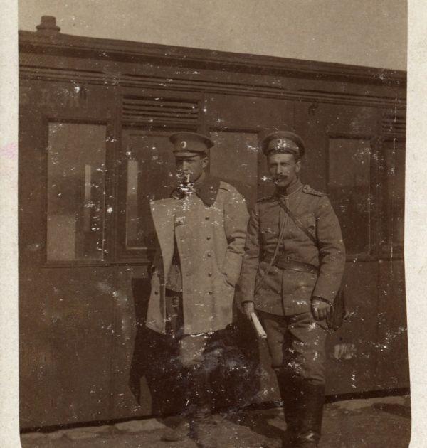 Христо Ясенов, 15.04.1917 г. Държател Институт за литература – БАН