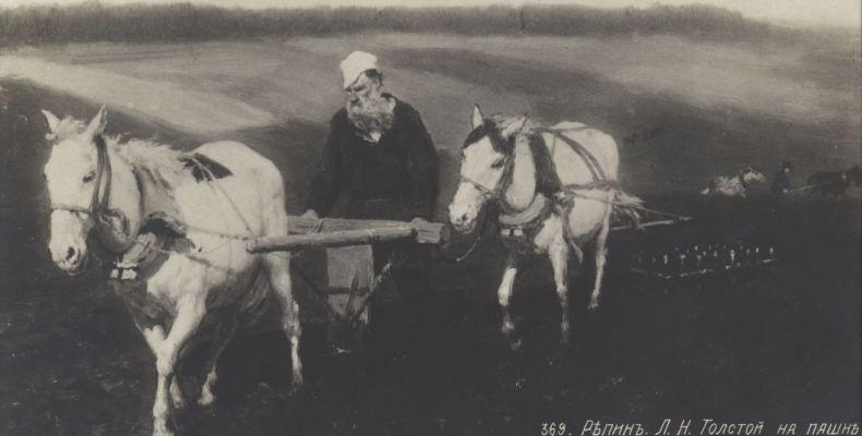 """Картичка с картината на Репин """"Лев Толстой на оран"""". Държател Институт за литература – БАН"""