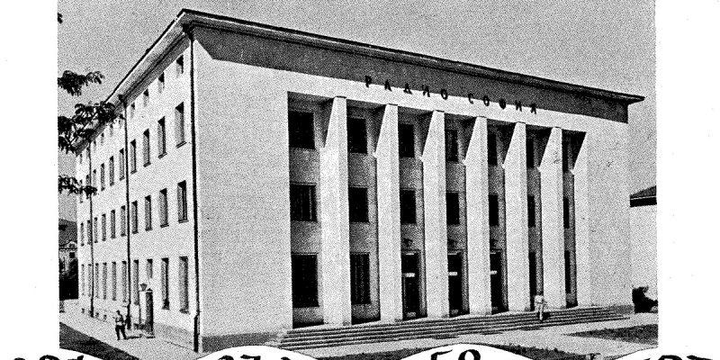 """Снимката е публикувана в сп. """"Сердика"""", год. VI, 1942, кн. 5–6, с. 22. Държател Столична библиотека"""