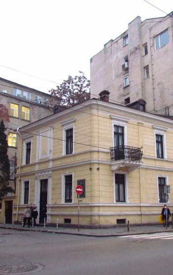 Къщата на Иван Вазов в София, днес музей