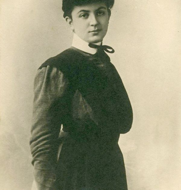 Мина Тодорова. Държател Национален литературен музей