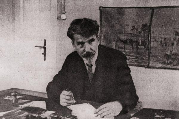Антон Страшимиров. Държател Институт за литература – БАН